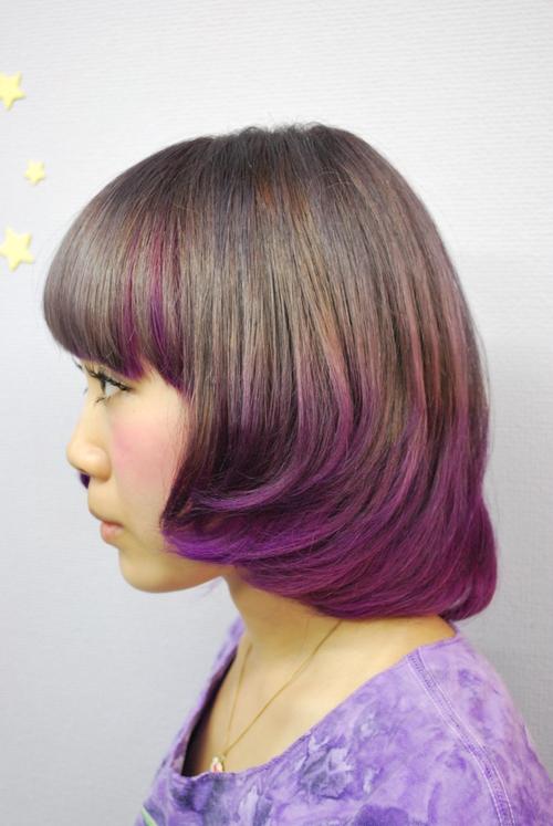 DICA: Afim de mudar o cabelo?